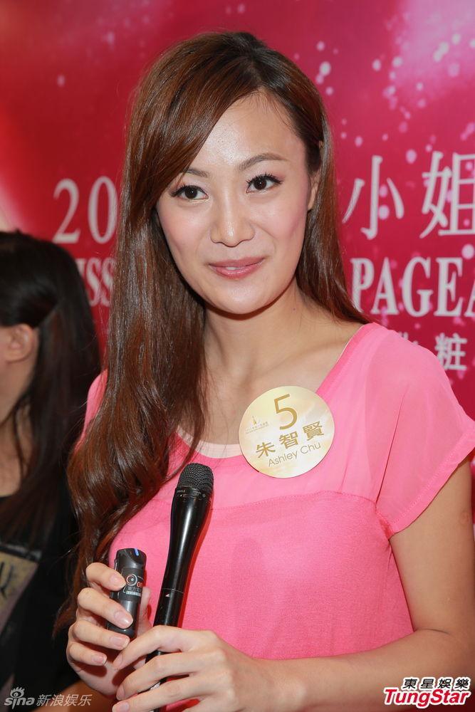 http://www.sinaimg.cn/dy/slidenews/4_img/2013_33/704_1063237_966599.jpg
