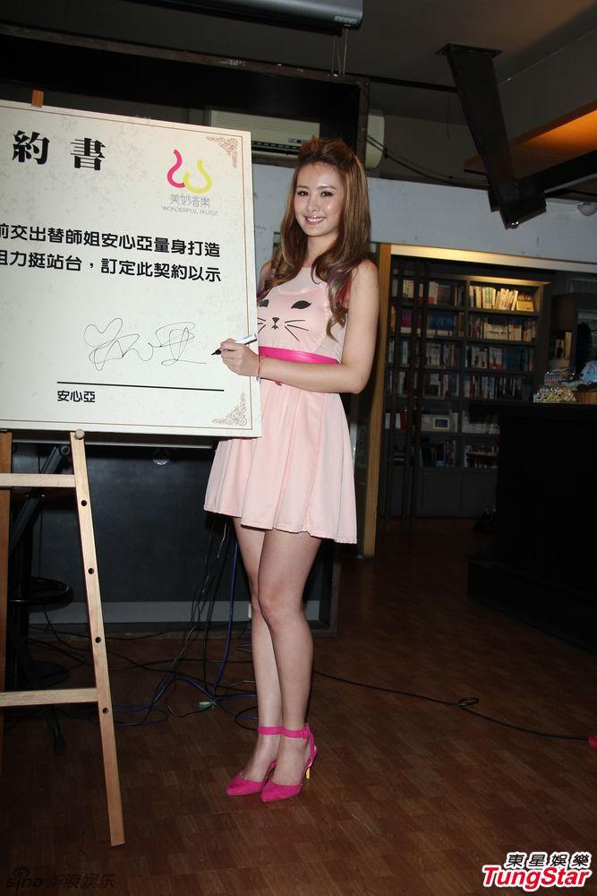 http://www.sinaimg.cn/dy/slidenews/4_img/2013_33/704_1063393_617540.jpg