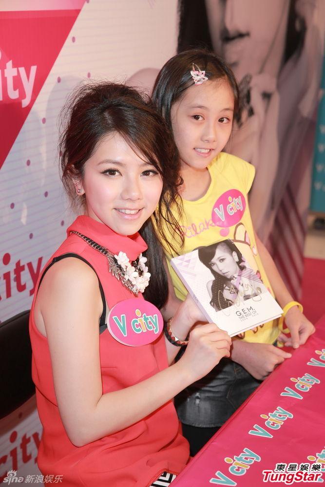 http://www.sinaimg.cn/dy/slidenews/4_img/2013_33/704_1063630_321023.jpg