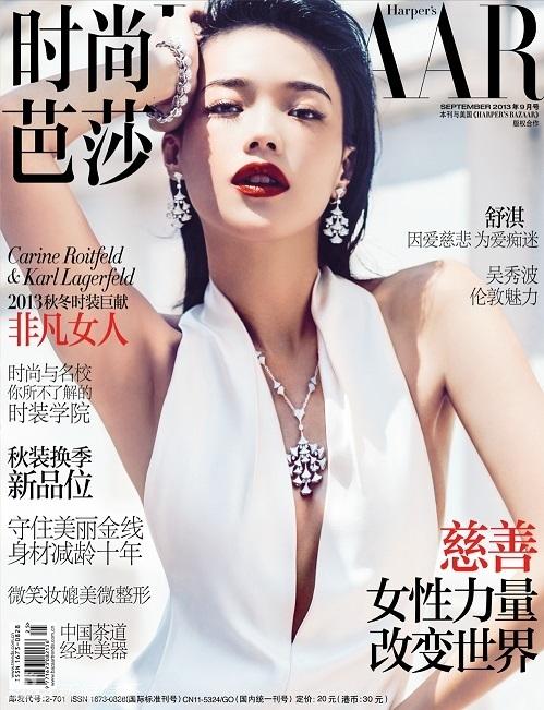 http://www.sinaimg.cn/dy/slidenews/4_img/2013_34/704_1064133_604598.jpg
