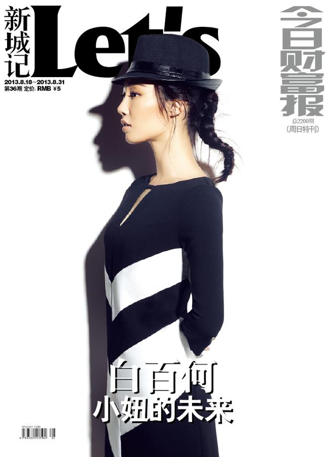 http://www.sinaimg.cn/dy/slidenews/4_img/2013_34/704_1064165_716808.jpg