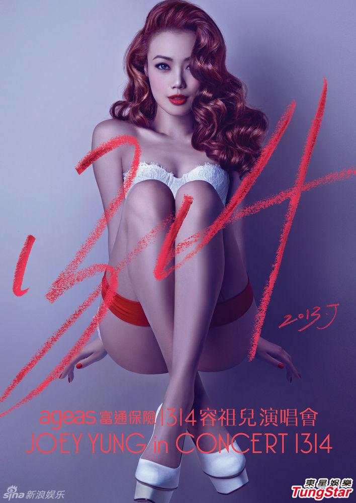 http://www.sinaimg.cn/dy/slidenews/4_img/2013_34/704_1064934_594389.jpg