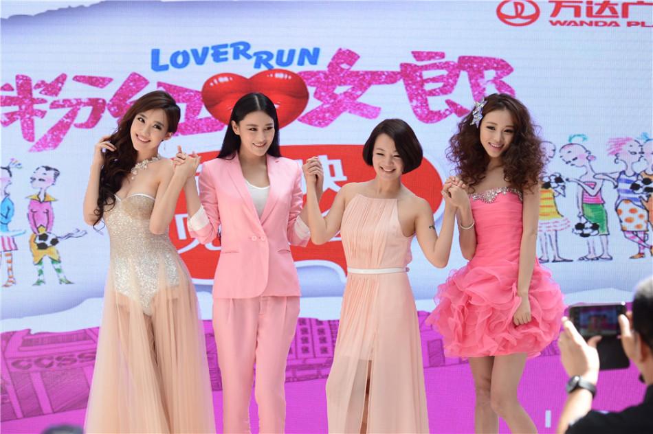 http://www.sinaimg.cn/dy/slidenews/4_img/2013_34/704_1065185_609357.jpg