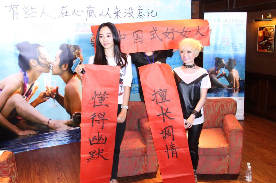 http://www.sinaimg.cn/dy/slidenews/4_img/2013_34/704_1066965_604490.jpg