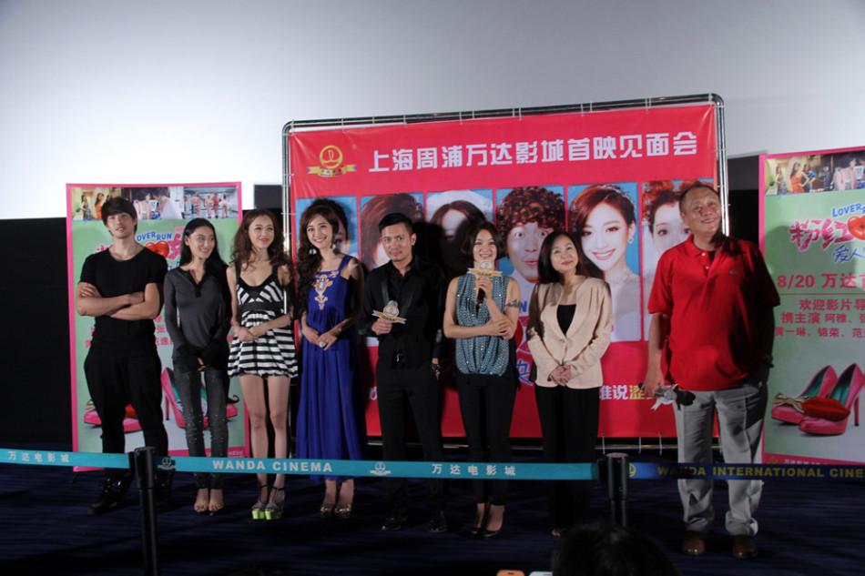 http://www.sinaimg.cn/dy/slidenews/4_img/2013_34/704_1067144_100077.jpg