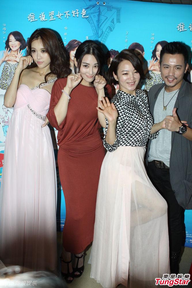 http://www.sinaimg.cn/dy/slidenews/4_img/2013_34/704_1067641_696367.jpg