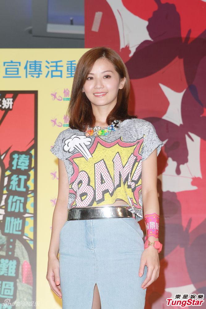 http://www.sinaimg.cn/dy/slidenews/4_img/2013_34/704_1070530_206319.jpg