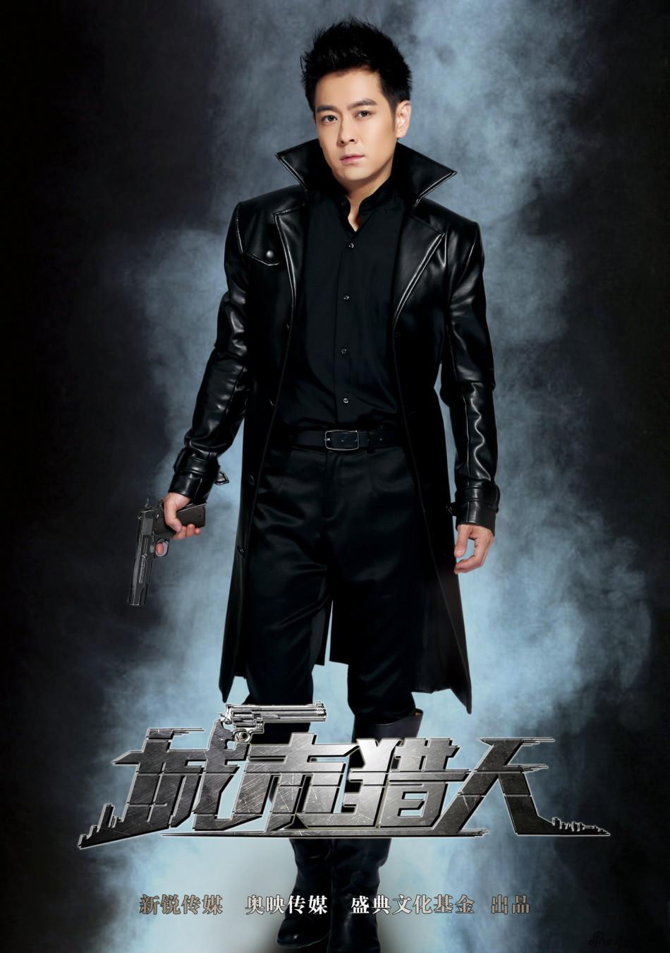 《城市猎人(林志颖)》电视剧全集在线观看_西瓜影音_天狼影视