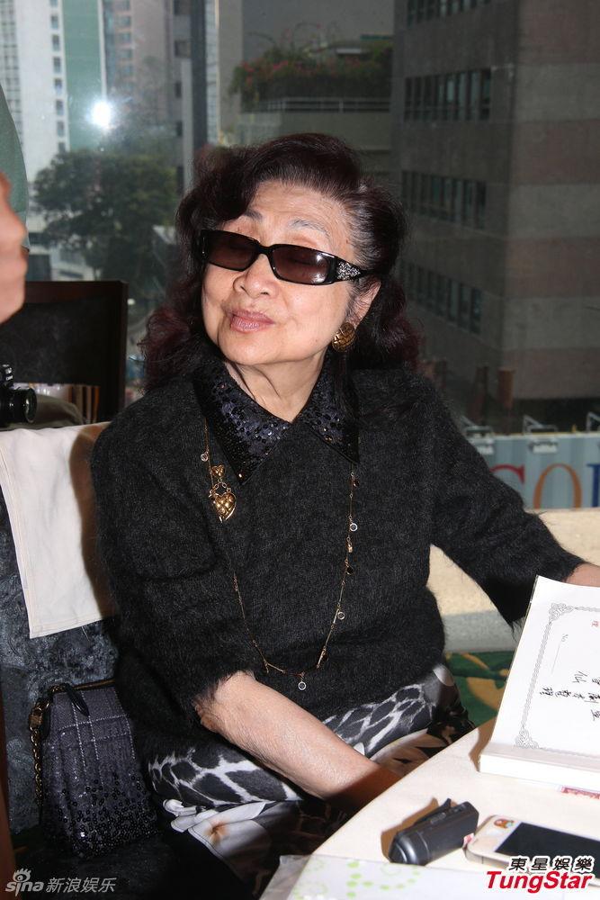 组图:白雪仙梅雪诗纪念任剑辉逝世25周年