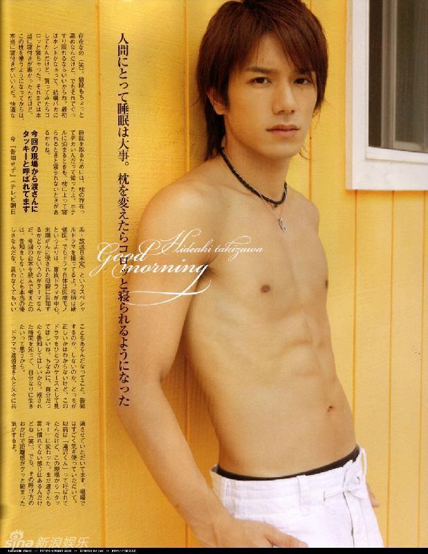 日本男星脱光露肉 《anan》男欢女爱深受女性