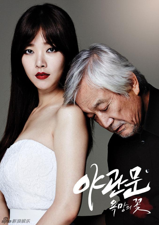 组图 裴涩琪新片色诱75岁老人 秀胸罩露乳沟图片