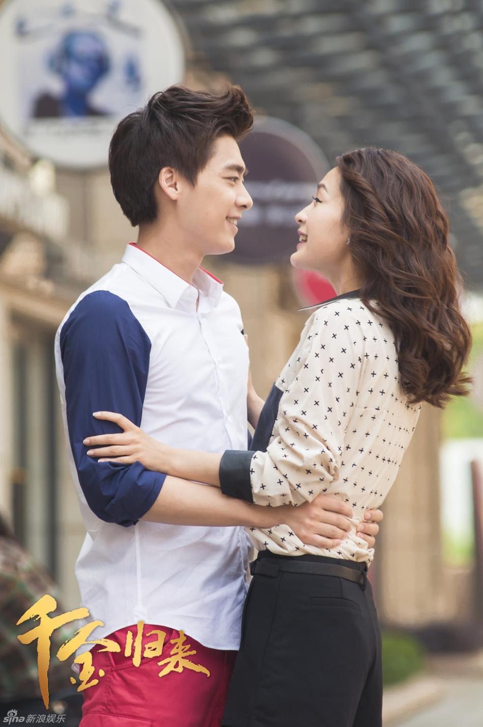 组图:《千金归来》李易峰浪漫求婚李沁