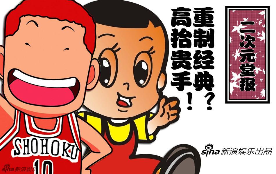 2012切尔西阵容-西北西南-重庆市-北碚体育游戏app下载官网