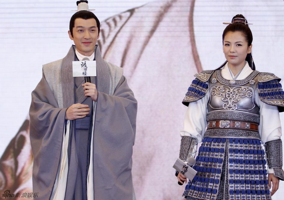组图 琅琊榜 开放探班 胡歌刘涛曝古装造型