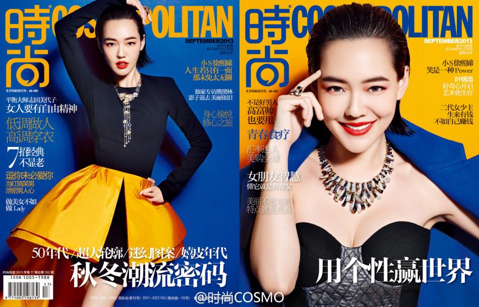 小S、李宇春仅有在《时尚cosmo》也成为了金九封面女郎.2014的