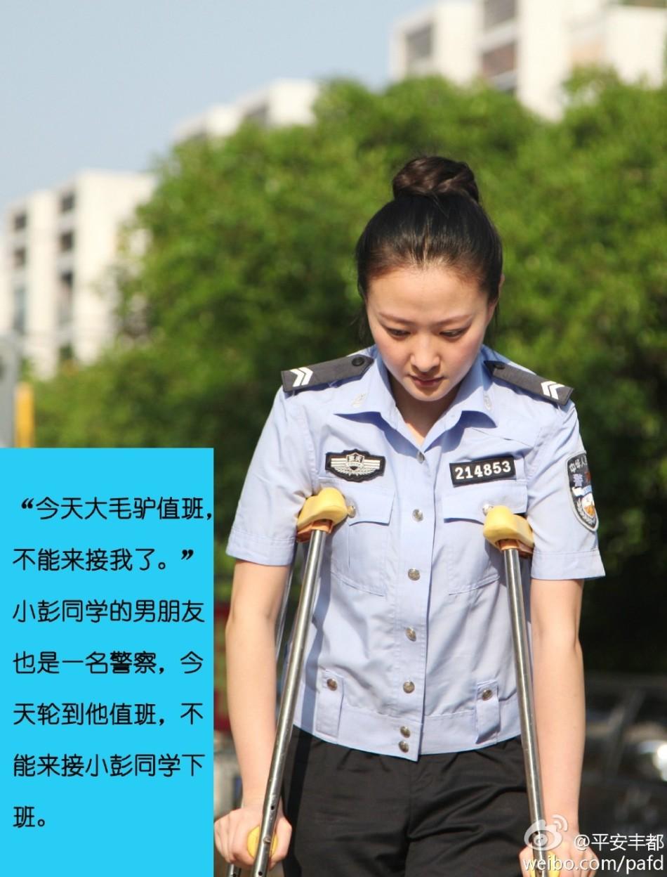 民警背骨折女友上班获点赞 拐子警花清秀(组图)