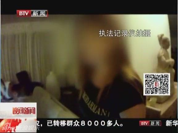嫖娼视频最新_曝王全安嫖娼现场卖淫女疑现身_手机新浪网