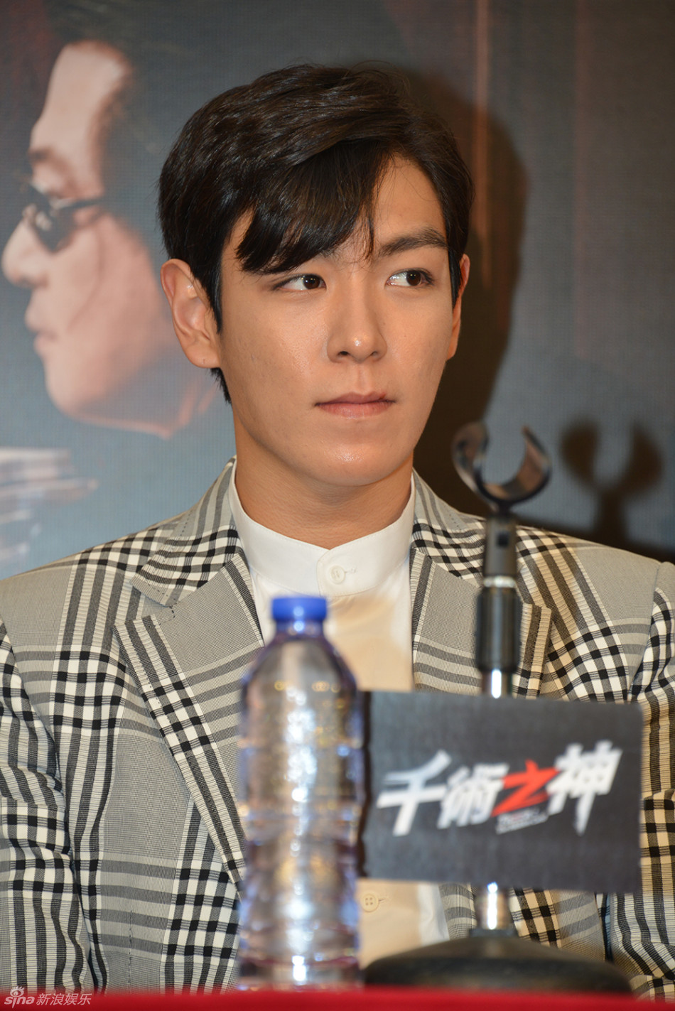 p崔胜铉与老千姜炯哲携导演《短发2》在香港见面电影召开,为新作李小苒媒体图片