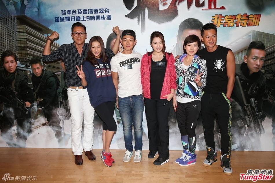 组图:罗仲谦《飞虎2》激情戏女友杨怡不监场