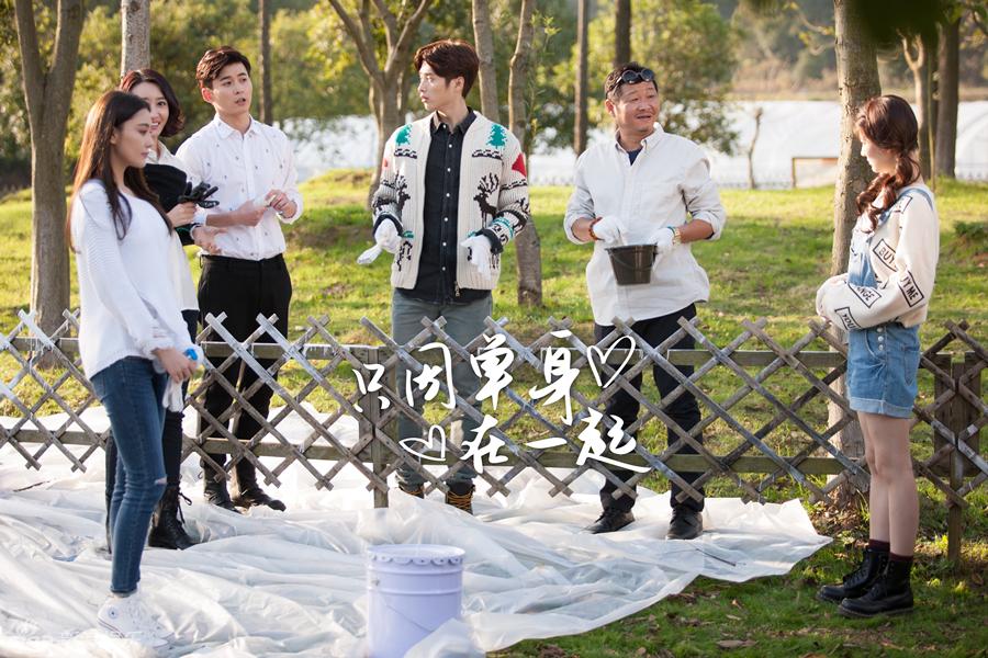 新浪娱乐讯 《只因单身在一起》将于2015年1月4日登陆湖南