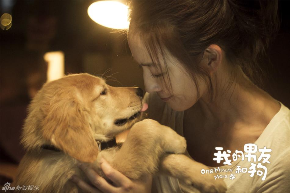带泪的鱼的男朋友-组图 男友和狗 曝海报 何润东张钧甯读懂爱图片