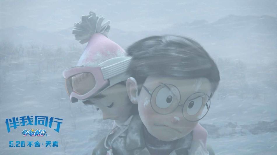 组图:《哆啦A梦:伴我同行》终极海报露真容 娱