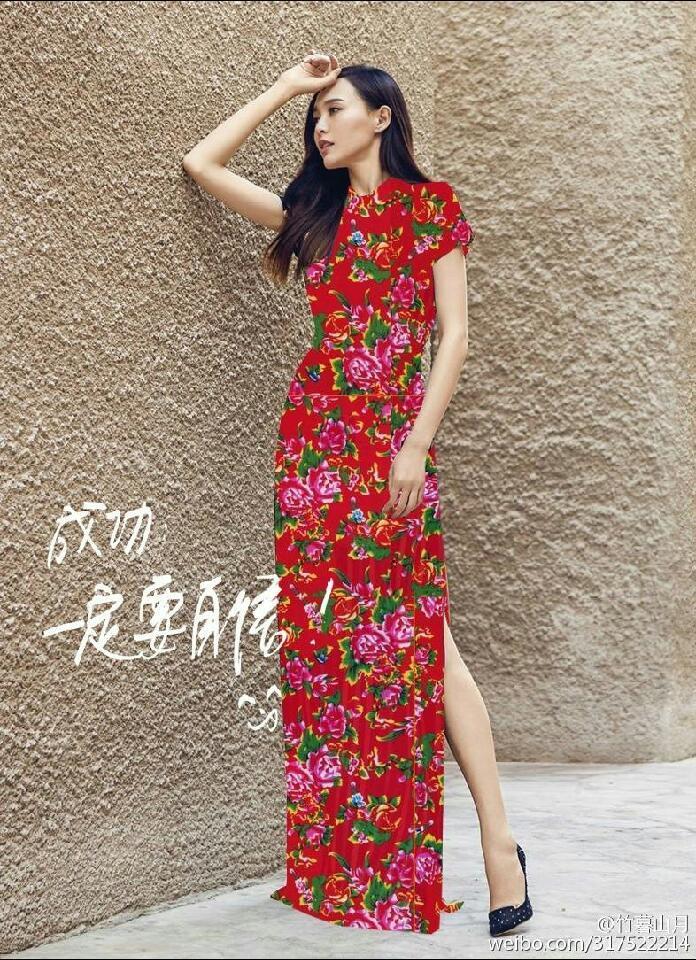 组图 李易峰杨洋领衔鲜肉团穿出 时尚 花棉袄