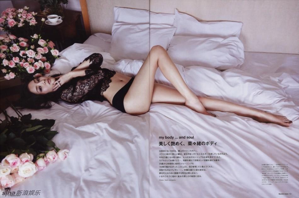 谁说日本无美腿?菜菜绪秀大长腿极致诱惑 组图