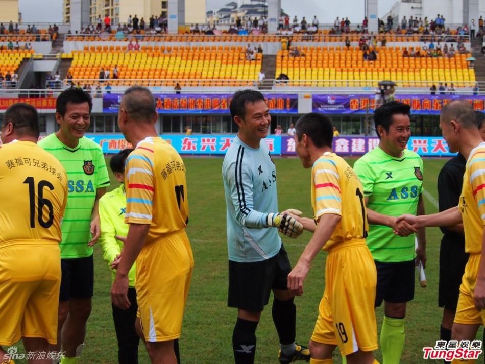 香港明星队与内地足球赛起冲突 谭咏麟接受道歉