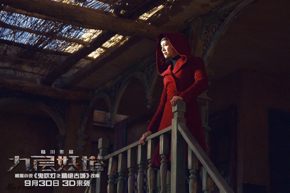 组图:《九层妖塔》曝硝烟海报 打怪小队陷险境_高清
