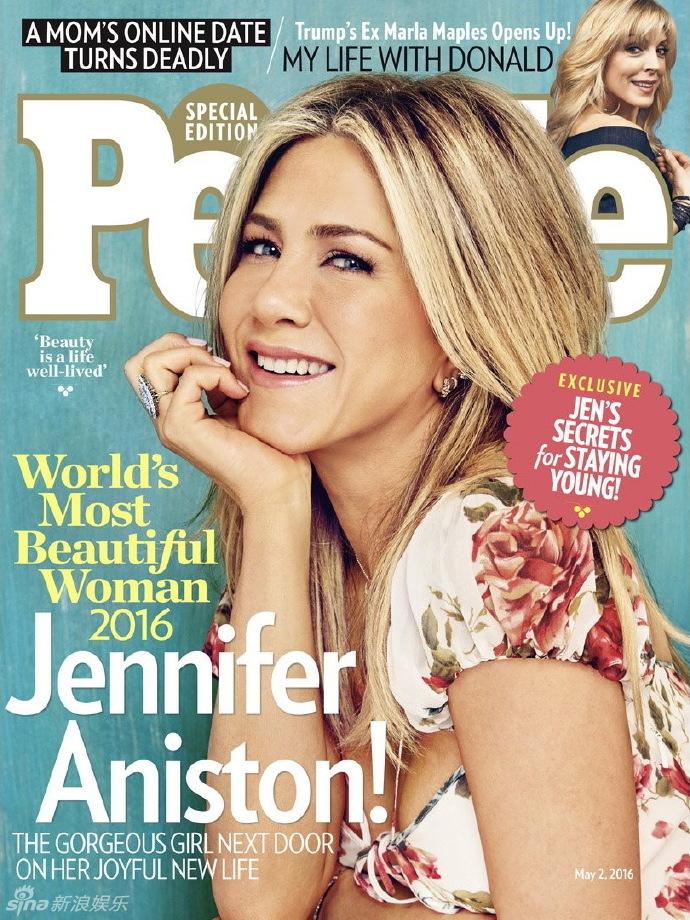 2016全球最美女性评出 47岁安妮斯顿夺冠