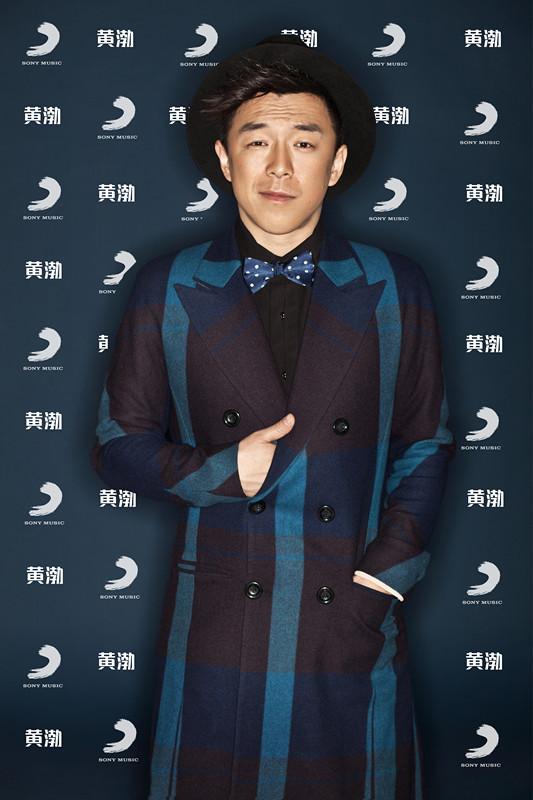 """黄渤加盟索尼音乐 认真做歌坛""""新青年"""""""