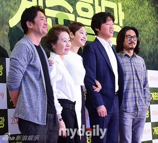 韩影《季春奶奶》VIP首映 朴宝剑世勋力挺(图)