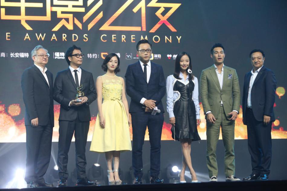 2016微博电影之夜刘烨、宋佳摘得King&Queen殊荣
