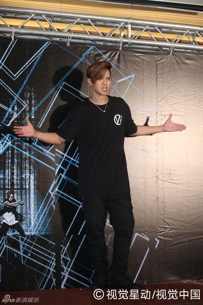 罗志祥办世界巡回演唱会 发布会变表情包图片