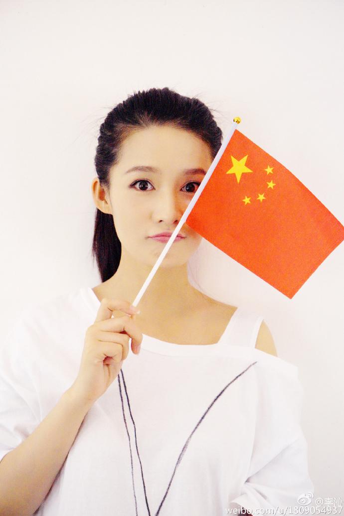 里约奥运开幕 赵丽颖杨洋等助威加油