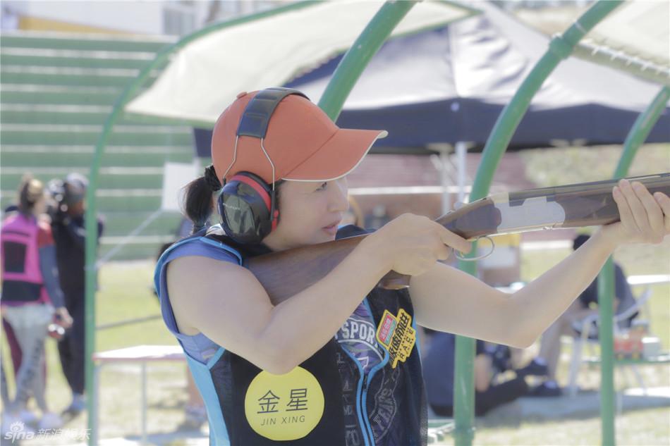 《极速前进3》金星领衔玩射击 实力致敬奥运首金张梦雪