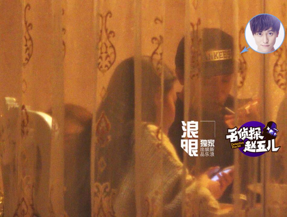 Dương Tử và Tần Tuấn Kiệt hẹn hò