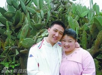 胖丫与老公杨树林