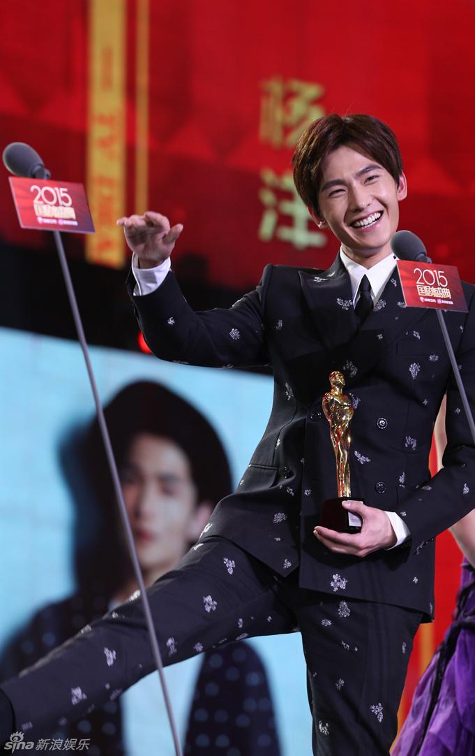 组图:杨洋西装帅气 获年度最受欢迎演员