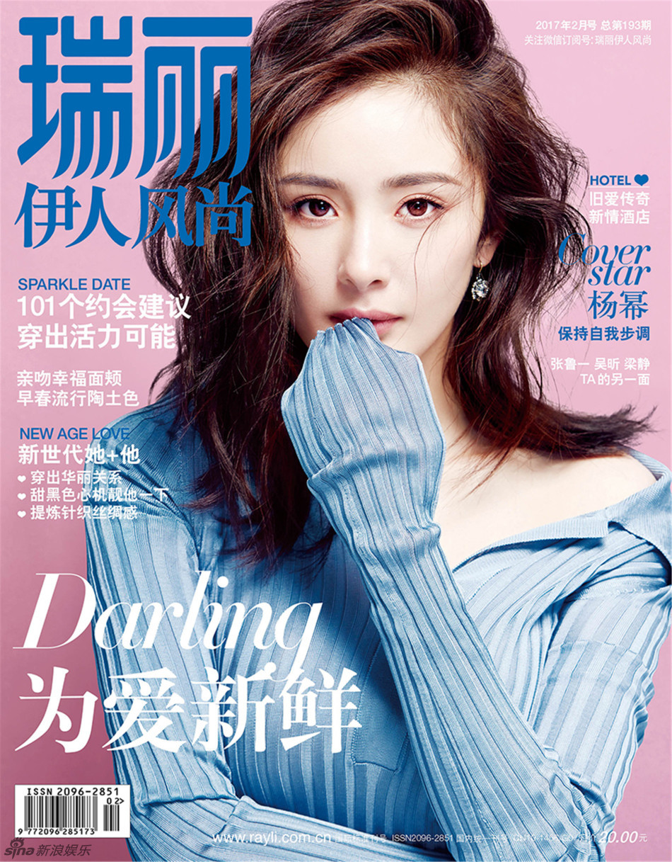 娱乐讯 近日,杨幂为某时尚杂志拍摄的一组封面大片曝光,干练简约
