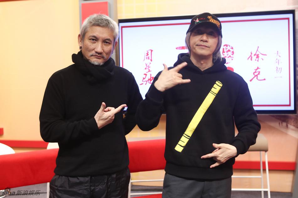 新浪娱乐讯 1月17日,《西游伏妖篇》周星驰,徐克携主演林更新,吴亦凡图片