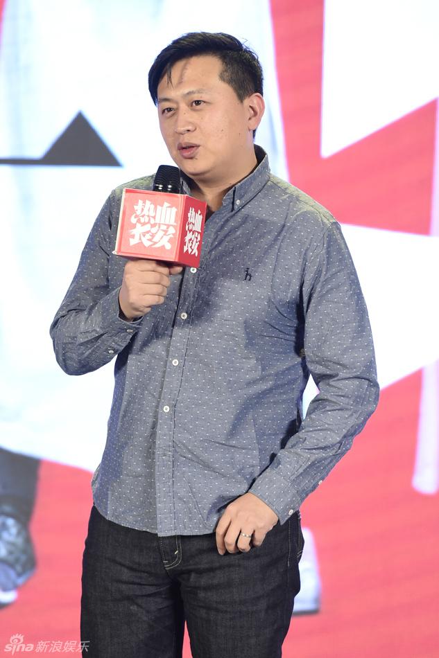 在北京举办发布会,导演王俊晔,主演徐海乔,鞠婧祎,张辛苑,李鹤,程小萌