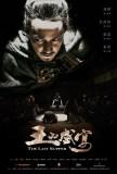 王的盛宴 (The Last Supper) 05
