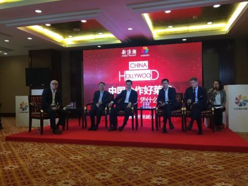 """中国电影没形成产业链,同美国市场""""鸡同鸭讲""""   中国电影多"""