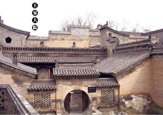 家大院是传承五千年中华文明的典范.是中国清代民居建筑的扛鼎