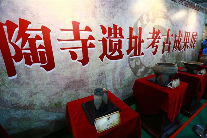 驽讲四千多年前中国最早 都城