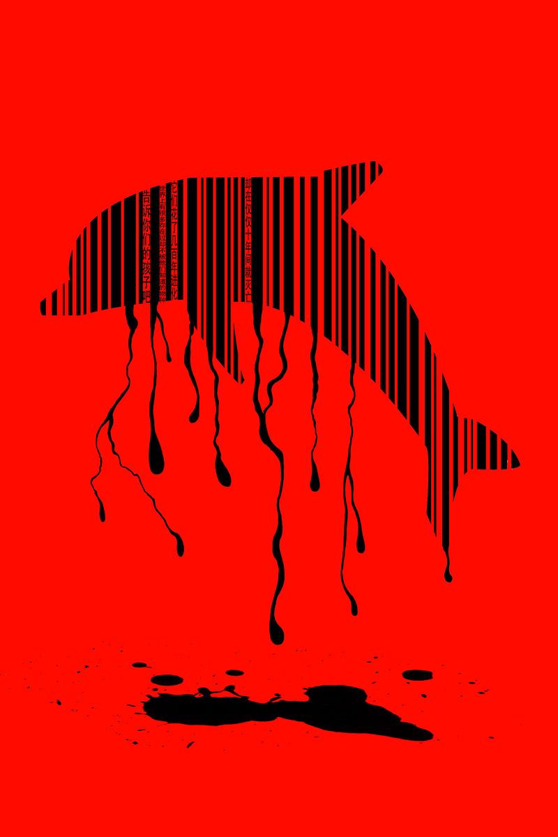 保护动物公益海报素材内容保护动物公益海报素材