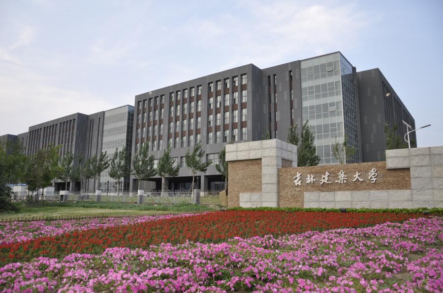 吉林建筑大学是新中国首批建立的十所建筑类专门学校之一.学校始图片