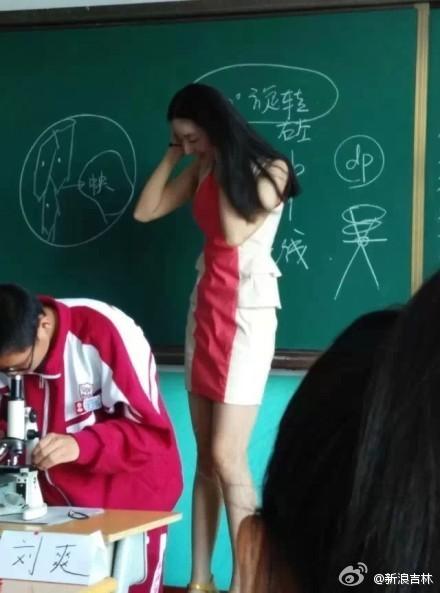 吉林女教师被学生誉为 最美生物老师